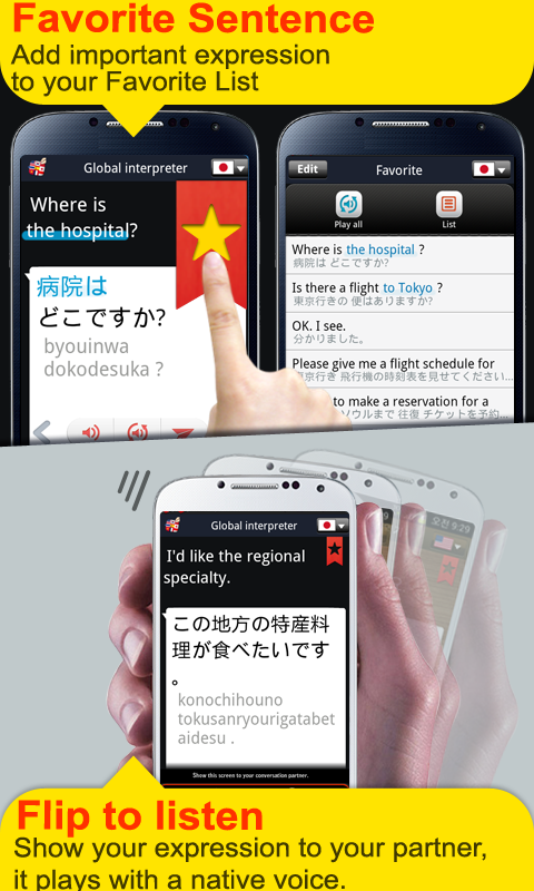 Global interpreter [10 Lang]- screenshot