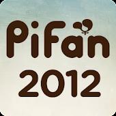 PiFan2012 추천작3