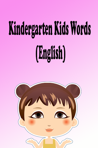 Kindergarten Kids Words
