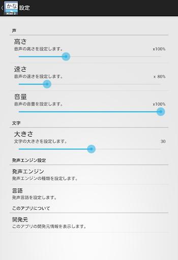 KanaTalk Mini2 1.1 Windows u7528 2