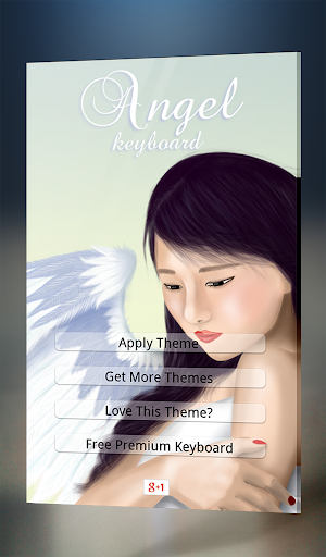 Angel Keyboard