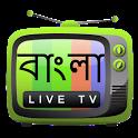 Bengali Live TV icon
