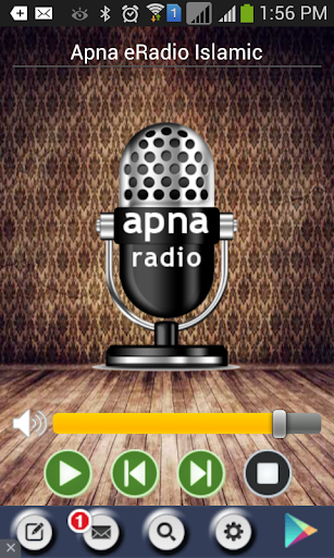 aPna Radio - Free Download