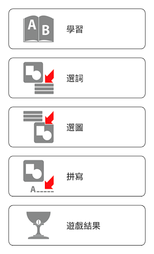 IBM Lotus Notes 8.5.3 說明