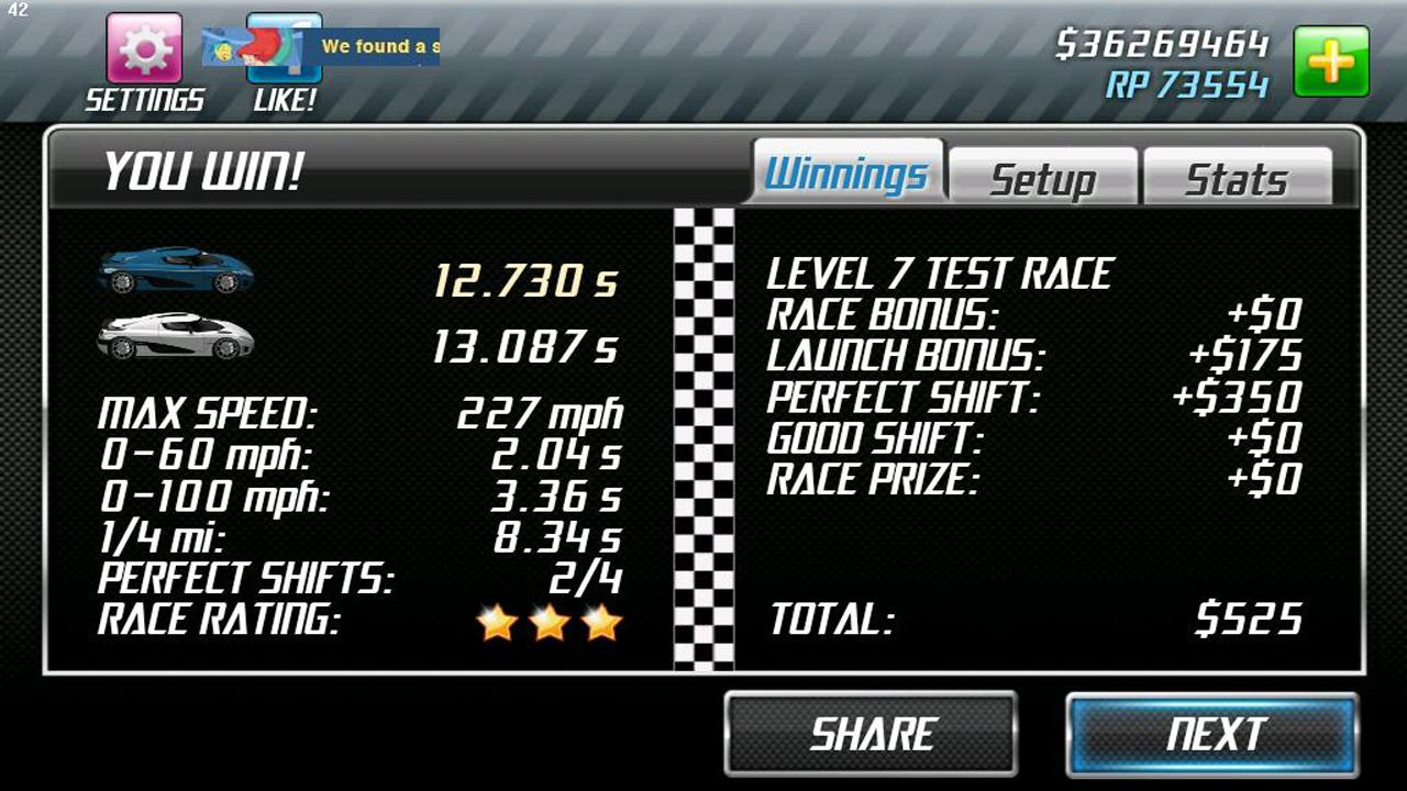 Drag Racing Pro Setups - screenshot