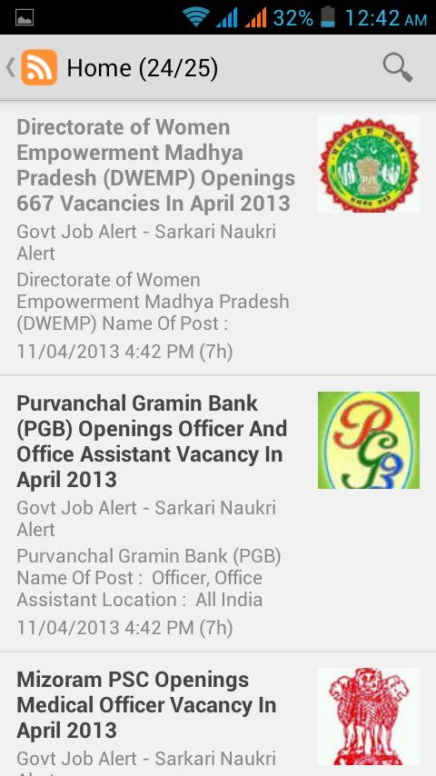 Govt Job Alert - screenshot