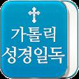 가톨릭_�.. file APK for Gaming PC/PS3/PS4 Smart TV