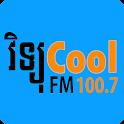 Cool FM 100.7 icon