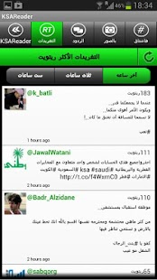KSA Reader (Saudi Reader) - screenshot thumbnail