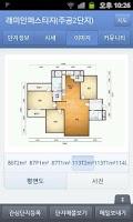 Screenshot of Naver Real Estate