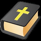 MyBible - Bible