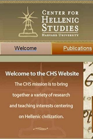 CHS HARVARD - screenshot