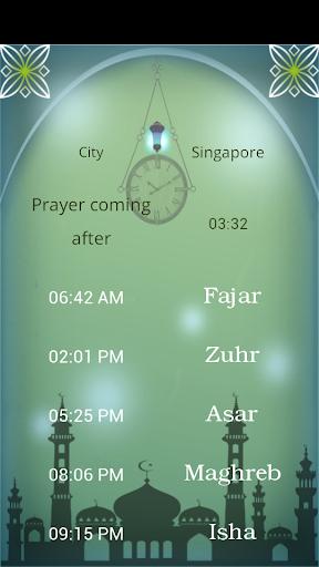 禱告時間(喚禮時間)