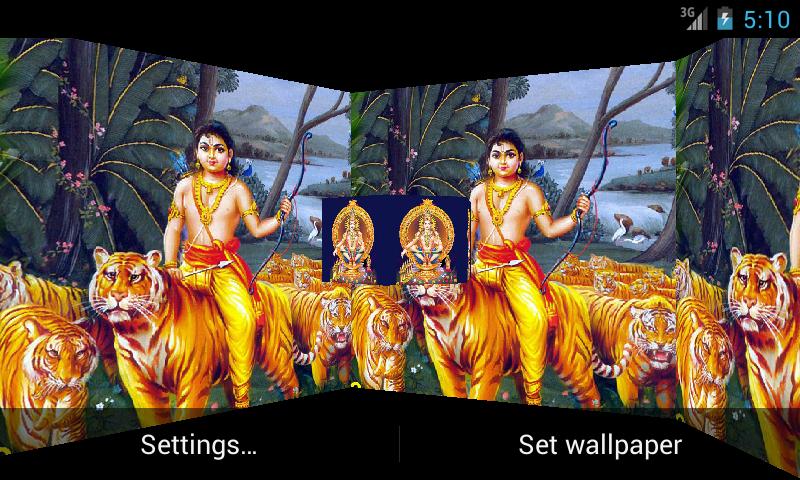 Download Lord Ayyappan 3d Livewallpaper Apk Latest Version