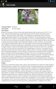 玩醫療App|Pocket Herbalist免費|APP試玩