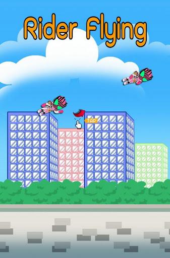Kamen Rider Flying