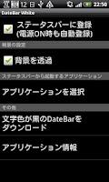 Screenshot of DateBar White English