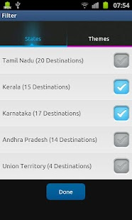 Let's See! South India Guide - screenshot thumbnail