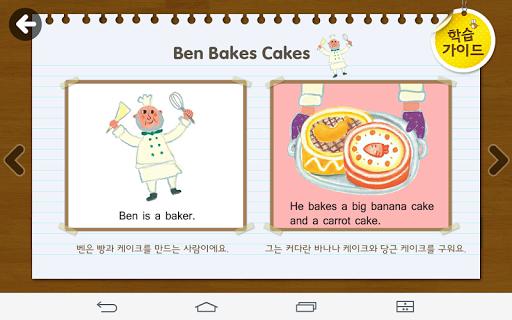 [Phonics] Ben Bakes Cakes Apk Download 7