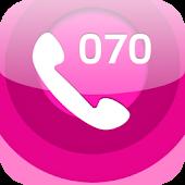 LGU+070모바일 가입자간 무료인터넷전화