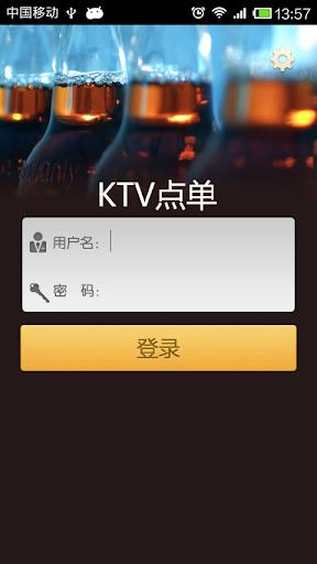 360°娱乐KTV点单