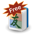 Mahjong and Friends Free icon