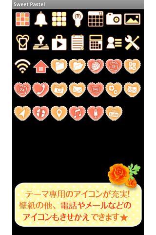 u82b1u58c1u7d19 Sweet Pastel 1.0 Windows u7528 4