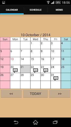 Maru Calendar マル カレンダー