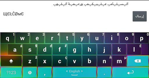 Decoration Text Keyboard v1.9 screenshots 6
