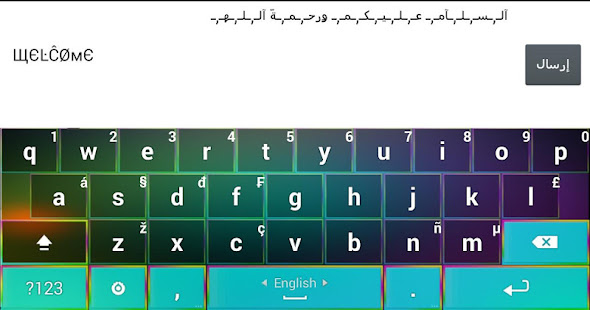 App Decoration Text Keyboard APK for Windows Phone