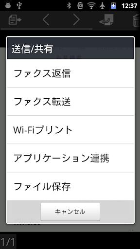 FaxReply 1.31 Windows u7528 3