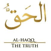 Al Haqq (The Truth)