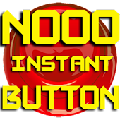 No Instant Button