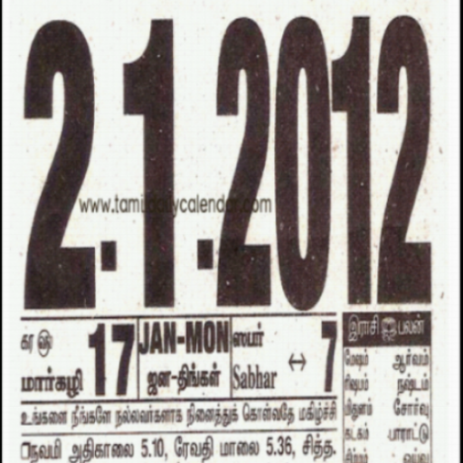 tamil calendar app free download