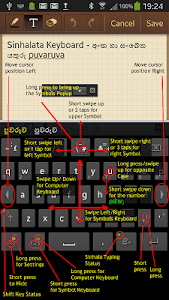 Sinhalata Keyboard screenshot 1