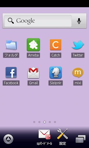lavender color wallpaper