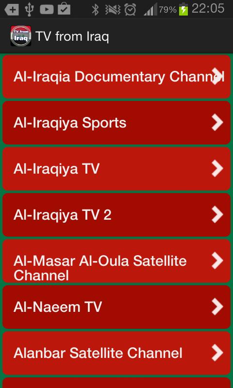 TV from Iraq- screenshot