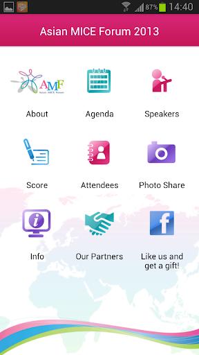 玩免費商業APP|下載2013亞洲會展產業論壇 app不用錢|硬是要APP