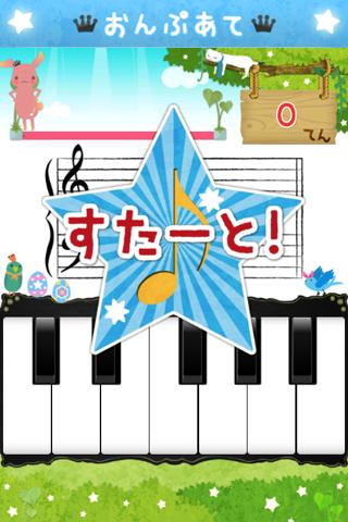 【免費教育App】音トレ ~いつでもどこでも音感トレーニング~-APP點子