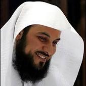 محمد العريفي - استمتع بحياتك