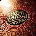 Quran-Minshawi logo