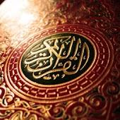 Quran-Minshawi