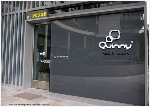 Quinny cafe & Lounge