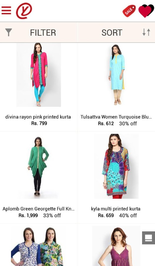 Yebhi Mobile Shopping - screenshot
