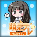 Moe-TV (Misaki Hinata) CV:Miyu icon