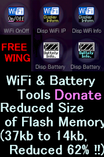 WiFi & Battery Tools Donate - screenshot thumbnail