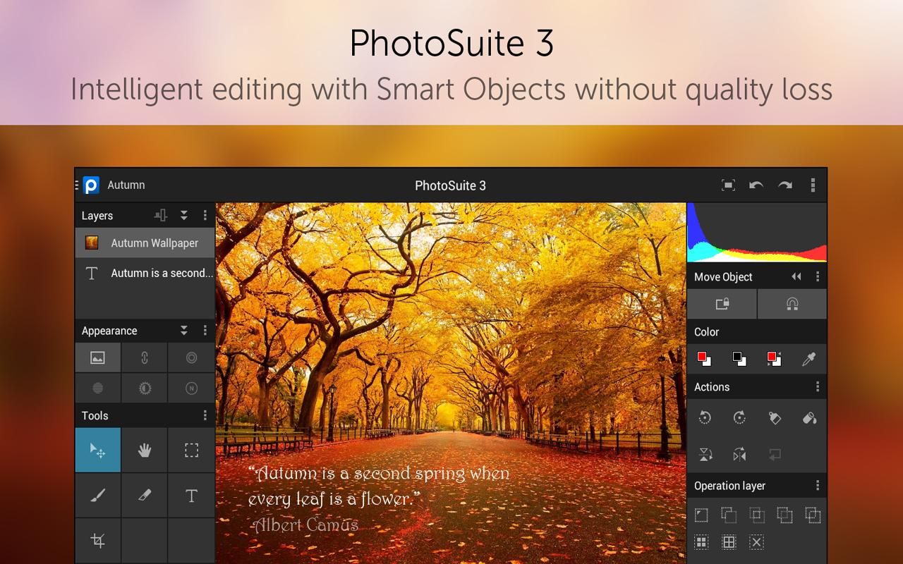 PhotoSuite 2 - screenshot