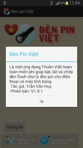 免費下載生產應用APP|Den pin Viet | Đèn pin app開箱文|APP開箱王