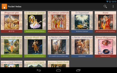 Pocket Vedas- screenshot thumbnail