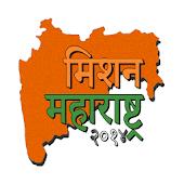 Mission Maharashtra